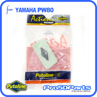 ***PUTOLINE***(PW80) - Air Filter (YA2122)