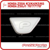 (Z50) - Side Cover, Batter Cover (White, Left)