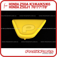 (Z50) - Side Cover, Batter Cover (Yellow, Left)